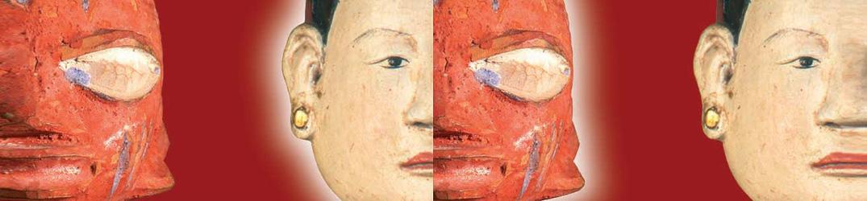 Museé des arts d'Afrique et d'Asie de Vichy